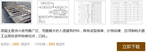 《高层民用建筑钢结构技术规程》新版有哪些改变_2