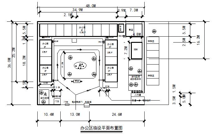 重庆市渝州宾馆改建工程施工组织设计(共158页!)