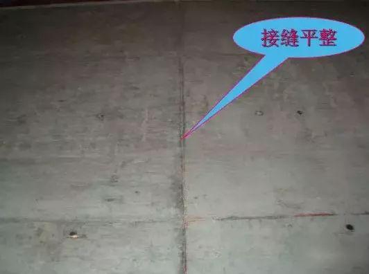 柱、墙模板这么施工,哪还有验收通不过的!_14