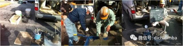 全了!!从钢筋工程、混凝土工程到防渗漏,毫米级工艺工法大放送_89