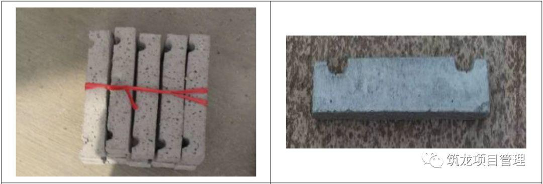 结构、砌筑、抹灰、地坪工程技术措施可视化标准,标杆地产!_4