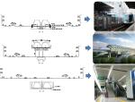 地铁车站建筑、结构概述