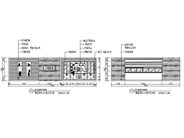 [江苏]某现代简约科技公司办公楼室内设计施工图_6