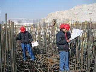 监理工程质量检测控制表格