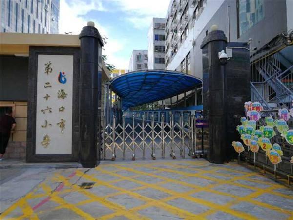 [海南]海口第二十六小学综合楼海口建筑给排水安装施工方案
