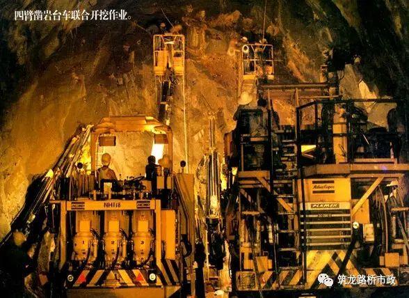 原来隧道是这样施工的丨图文解说最全隧道开挖方法-QQ截图20170518172816.jpg