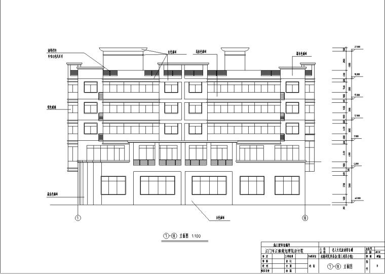 五层老人活动中心施工图(各层平面图、立面图、剖面图)