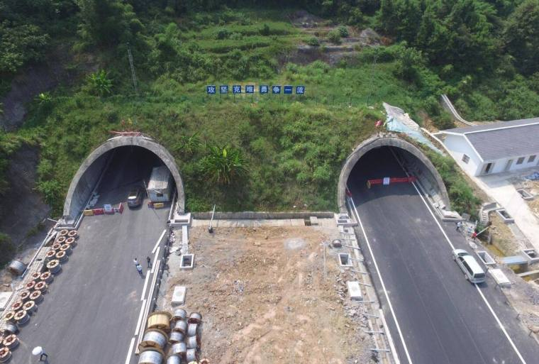 高速公路隧道工程专项安全施工方案(word,75页)