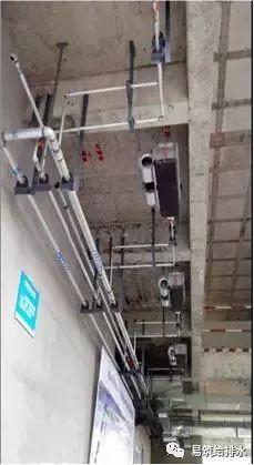 给排水管道安装工程标准化做法图解!_19