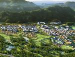 [安徽]谭家桥旅游小镇整体规划设计