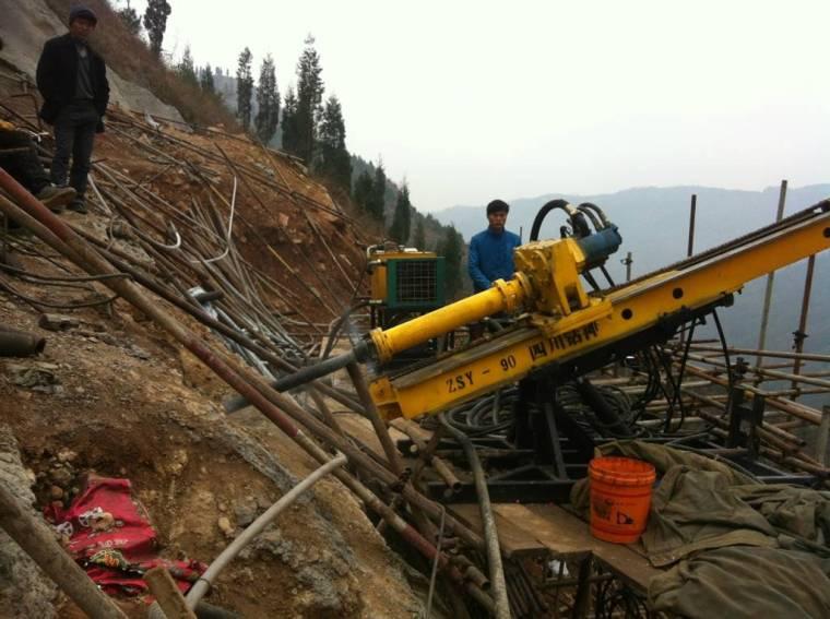 边坡工程的治理工程锚杆施工工艺