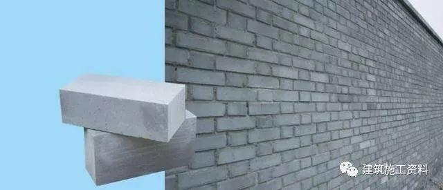 加气混凝土砌块施工监理应该重点检查哪些内容?