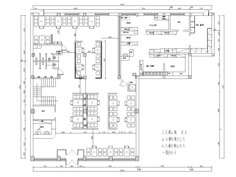 [辽宁]新中式风格——主题火锅室内装修施工图(附效果图)