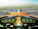 [北京]新机场项目BIM技术应用