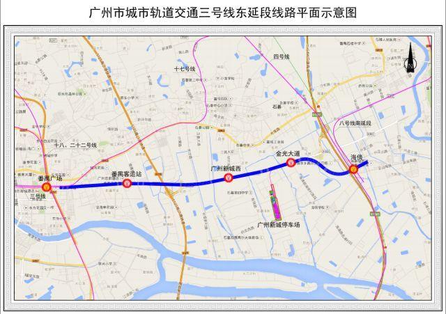 1000多亿!广州6条地铁开工,你们准备好了吗?_3