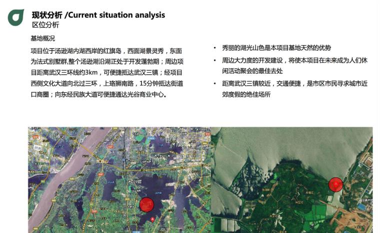 生态湿地公园景观设计全套方案(CAD+PDF+城市湿地最新设计导则)