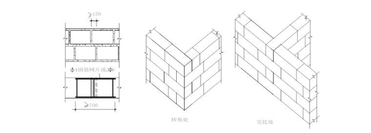 棚户区改造工程填充墙砌体施工方案_3
