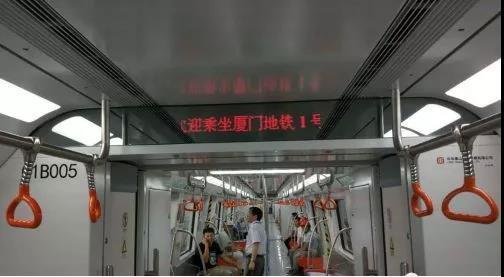中国地铁这样应用BIM;济南光伏路面惨遭破坏;英国可再生能源发