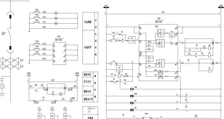 10KV一次系统图及全套二次原理图