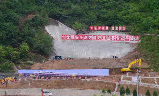 8900米快速路兼主干路道路工程施工方案