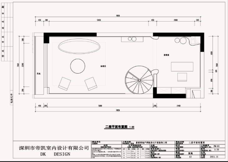 广东某现代风格办公空间室内设计施工图及效果图(35张)
