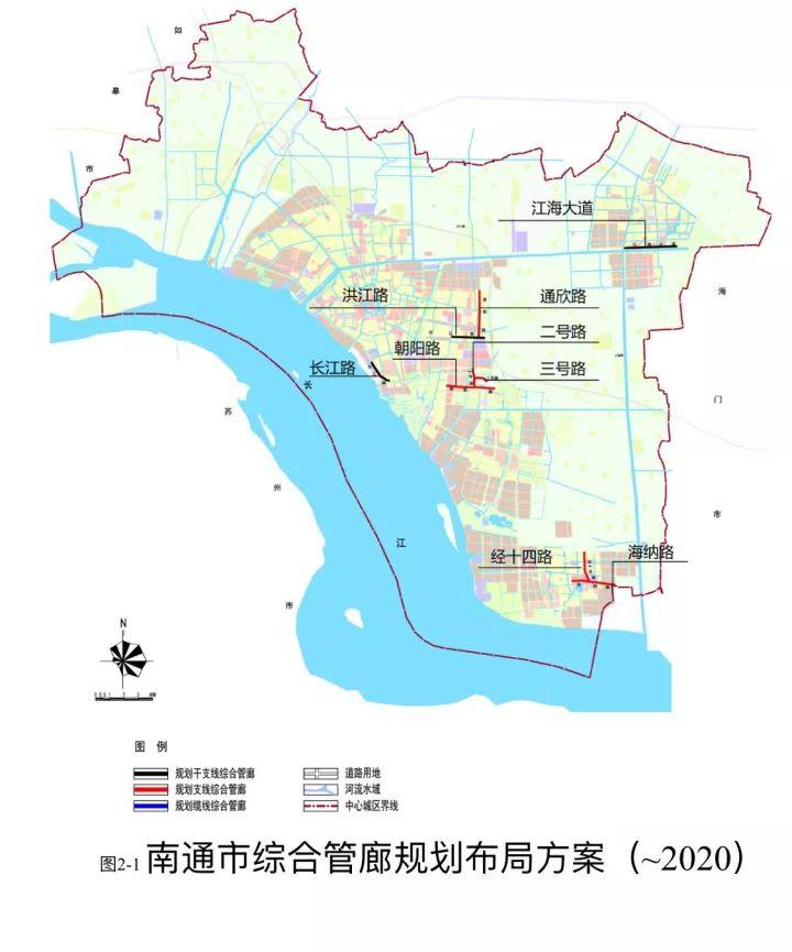 到2030年,南通规划综合管廊134.7公里_3