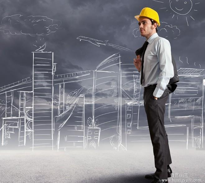 [公开课]房地产建筑电气工程项目全流程管理答疑班会