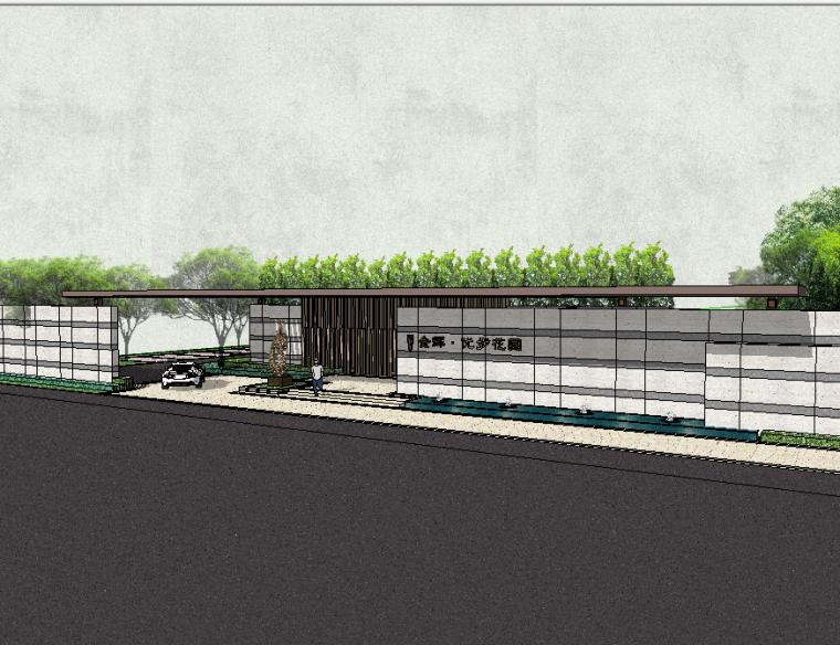 金輝優步花園住區小區入口設計模型(新中式風格)