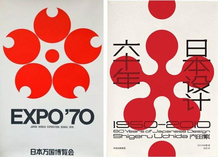 日本设计60年:从废墟中走来的设计_11