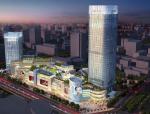 [上海]合生国际广场商业综合体建筑设计方案文本