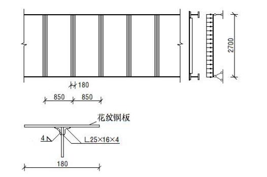 钢结构平台设计计算书(PDF,21页)_2