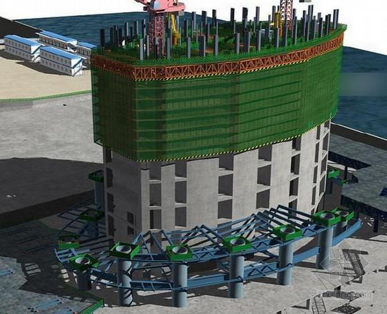 [重庆]超高层外框柱核心筒桁架结构办公楼工程总承包施工组织设计(A3版式 169页 附图丰富)