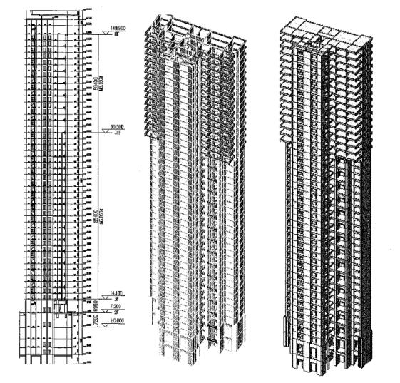 高层建筑工程超限可行性报告PDF