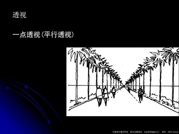 王子昂马克笔表现图例大放送~-p_large_Xh1p_041600006aaa2d10.jpg