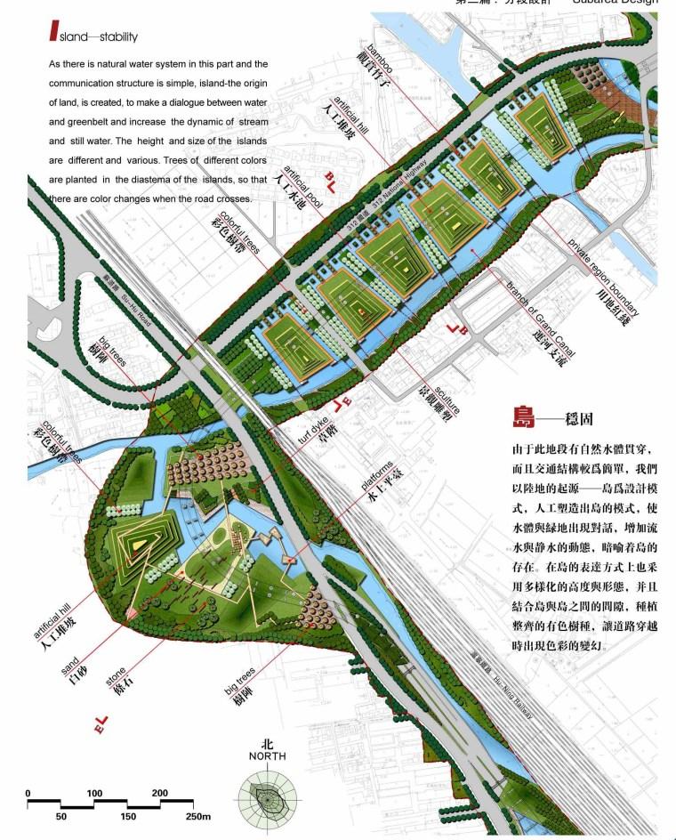[江苏]苏州市沪宁高速公路西出入口景观规划方案设计(现代风格)-B段平面图