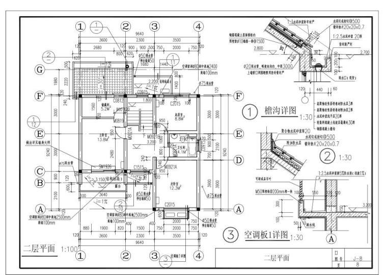 空调板详图