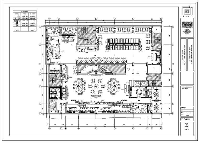VIP包间立面图资料下载-德诺--净雅北京西翠路酒店海洋娱乐中心餐厅(含62张施工图)
