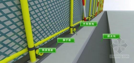 [江苏]旅游渡假区落地式脚手架搭设专项施工方案(详细节点大样图)