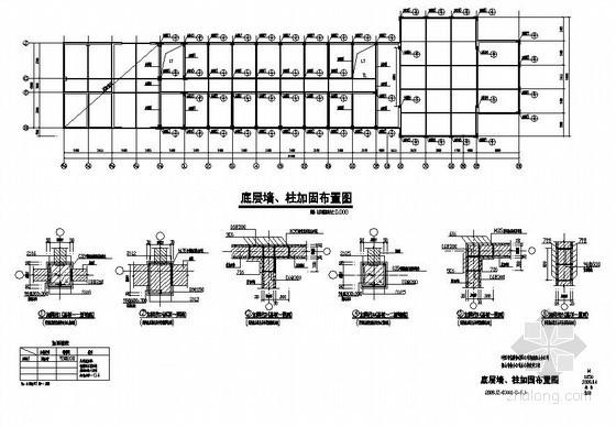 韶山某2层砖混办公楼加固设计图