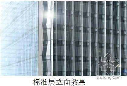 [北京]高层建筑幕墙工程施工组织设计(长城杯 鲁班奖)