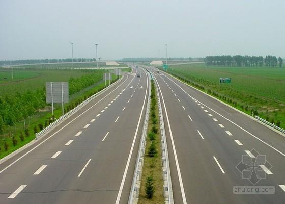 高速公路工程合同管理办法(177页)