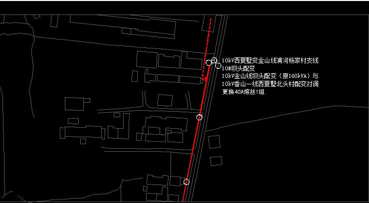 [江苏]村庄配变调换施工方案(含施工图)