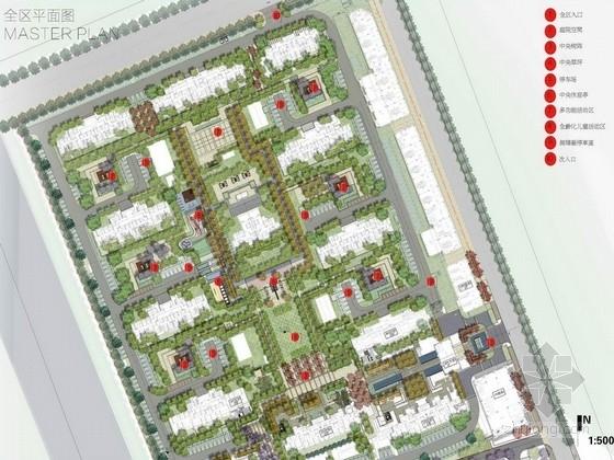 [上海]现代新中式绿地居住区景观设计方案