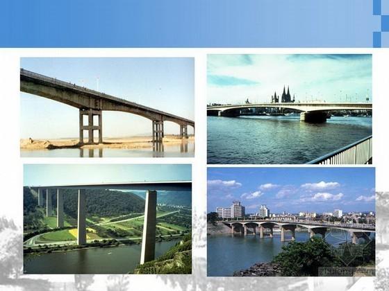 连续梁桥及悬臂梁桥体系构造特点图文解读(PPT)