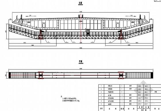 [湖北]双塔斜拉桥检查车施工图43张(钢箱梁主梁)