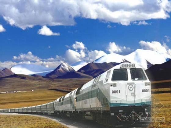 [西藏]铁路工程总承包施工组织设计476页(路桥涵隧轨道 技术标)