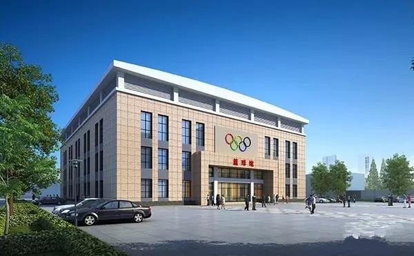 """国家""""雪炭工程""""体育馆建筑结构施工图(含钢结构网架)"""