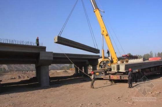 [甘肃]公路改建工程空心板预制施工专项方案
