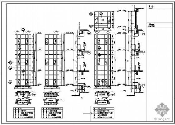 山东某车间及办公楼幕墙及门窗设计图(含计算书)