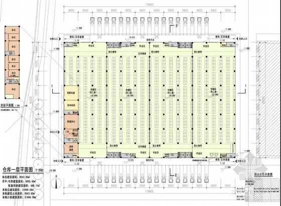 [福建]现代风格金属板外墙普通物流仓库建筑设计方案文本-现代风格金属板外墙普通物流仓库建筑平面图